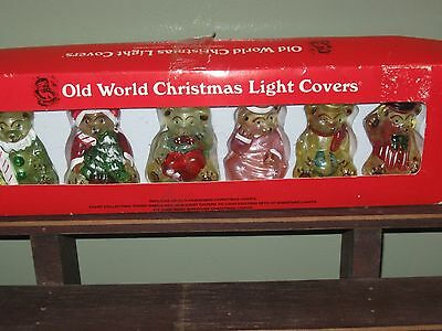 VINTAGE SET of 6 OLD WORLD GLASS CHRISTMAS TEDDY BEAR LIGHT COVERS FIGURINE