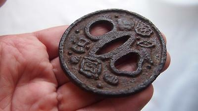Antique Japanese Cast Iron Tsuba - Handguard Plate
