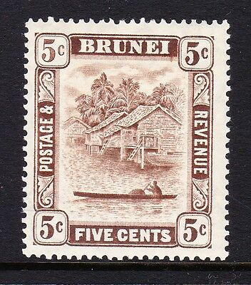 BRUNEI 1924-37 5c CHOCOLATE WITH '5c'RETOUCH SG 68a MINT.