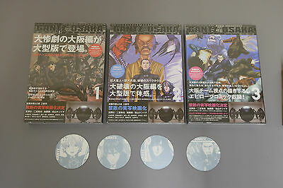 New/Sealed Gantz Osaka 1-3 Japanese Manga Book
