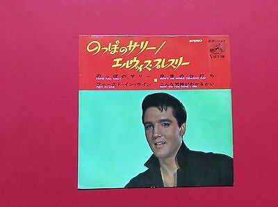 Elvis Presley-Hard To Find Ep From Japan-Scp 1133