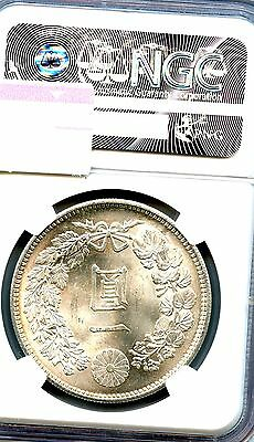 1897 JAPAN 1 YEN SILVER, MEIJI 30. NGC MS64. Fully mirrored surfaces