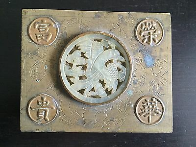 Fine Old Early 20th C Chinese Brass Scholar Art Jewelry Snuff Box Carved Stone
