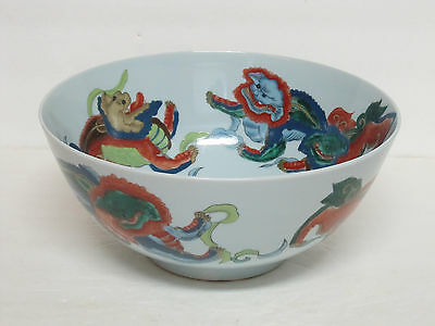 Fine Large Chinese Porcleian Bowl with Foo Lion Design~ 10-1/8""