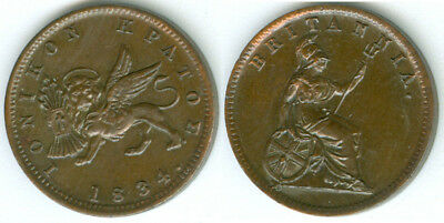 Ionian Islands Lepton 1834 excellent to uncirculated
