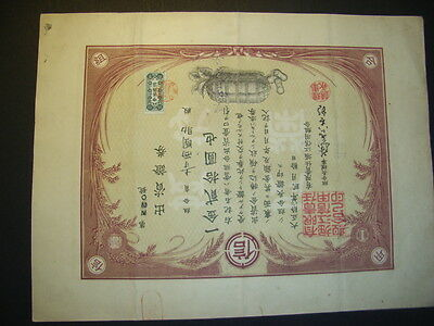 JAPAN: Horie Credit Association Ltd. 1921, interesting silk ball vignette