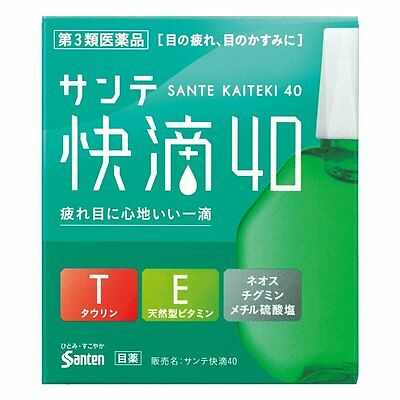 Santen Sante comfortable drop 40 15 mL Eye Drops from Japan F/S!!