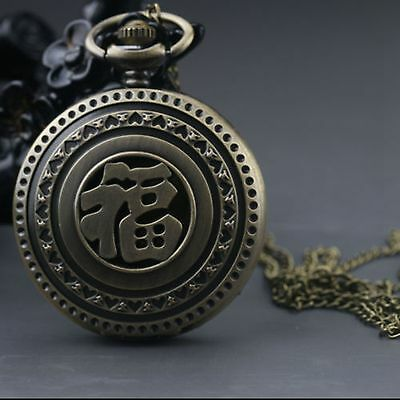 Old Chinese Silver Collectible Handmade Exquisite Fu& Heart-shaped Pocket watch