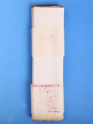 """A Set of Rare Old Chinese """"Xuan"""" Papers Collection Marks PP454"""