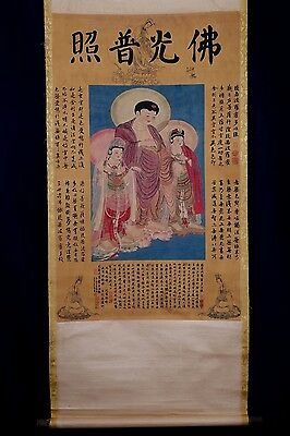 Very Long Old Chinese Scroll Hand Painting RuLai Buddha GuanYin Marks PP522