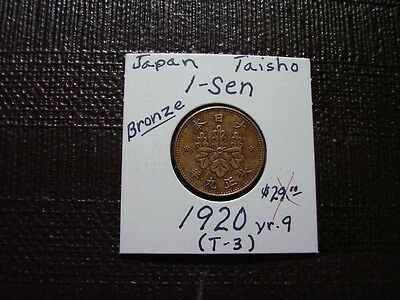 Rare Date From Old Japan 1 Sen 1920 yr.9 Taisho *Bronze* Closeout Sale  Lot T-3