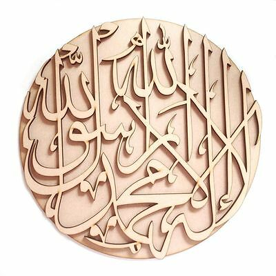 Laser Cut 6mm Kalima Circle Design with 3mm Plaque - Size Options