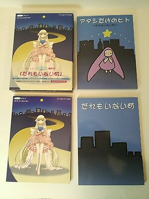 "Chobits Limited Edition Chi's Picture Book Set w/ CDs ""Daremo Inai Machi"" (2002)"