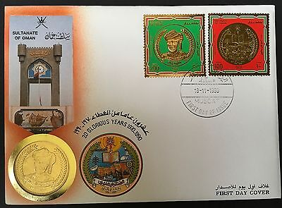 Stamps - Sultanate of Oman - 1st Day Cover - 20th Anniversary 18/11/1990 + Medal