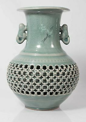 Beautiful Korean Green Celadon Vase, Pierced Basketweave w/ Flying Crane, Signed