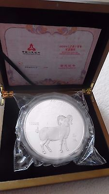 Silber Münze 1KG Jahr des Schafes PLATED-Silver Coin 1KG Year of Sheep PLATED