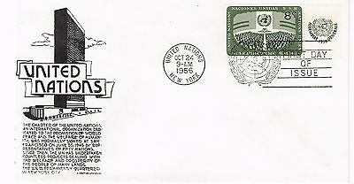 United Nations FDC 1956 United Nations stamps un-addressed 8 cent stamp