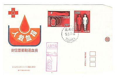 Republic Of China Fdc 1977 Blood Donation, China Stamps