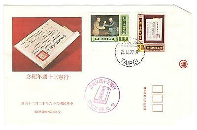 Republic Of China Fdc 1977 Pres. Chiang Accepting Constitution, China Stamps