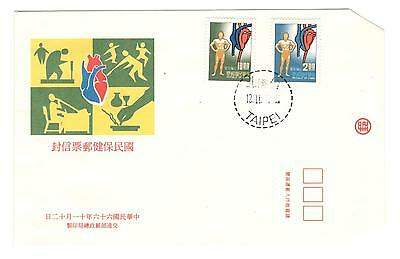 Republic Of China Fdc 1977 Man & Heart, China Stamps