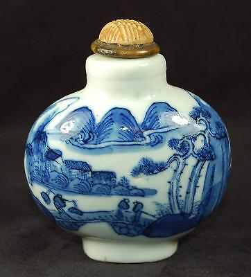 Antique Signed Chinese Porcelain Snuff Bottle Marked with Spoon