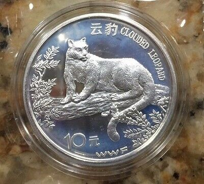 China 1998 Clouded Leopard 10 Yuan Proof Silver Coin ~~~ Double Sealed ~~~
