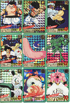 25 Cartes Dragon Ball Z Power Level / Super Battle Prism CARDDASS