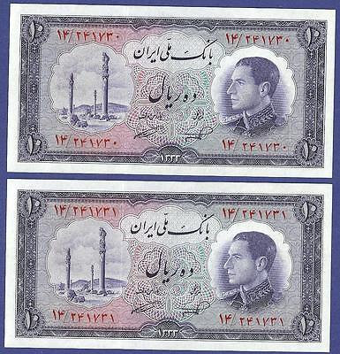 Gem Uncirculated Pair 10 Rials 1954 Banknotes From Middle East. Pick 64