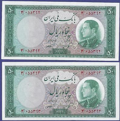Gem Uncirculated Pair 50 Rials 1954 Banknotes From Middle East. Pick 66