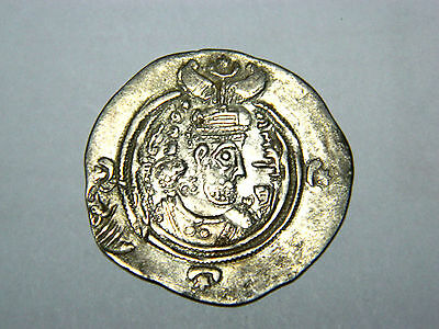 Very rare, Turco-Hephthalites, silver drachma, 4th-5th c. AD. Lion countermark