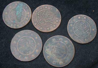Afghanistan 3 Shahi SH1300 1921 F-VF lot of 5 coins #21