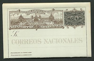 GUATEMALA 1897 AMERICAN BANK NOTE COMPANY NEW YORK d3226