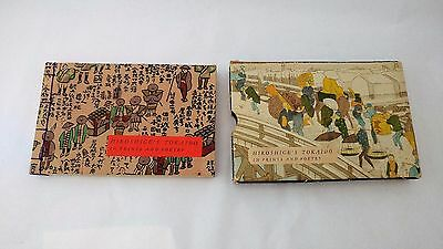 Hiroshige's Tokaido In Prints and Poetry Book Reiko Chiba With Slipcase EXC