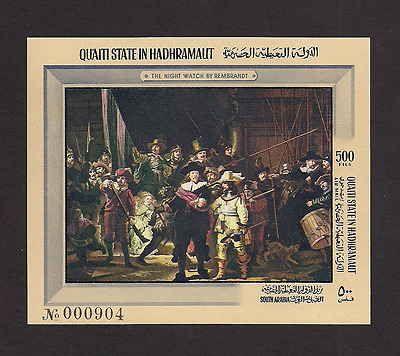 Quaiti State art painting Rembrandt VF Mint MNH imperf sheet South Arabia rare