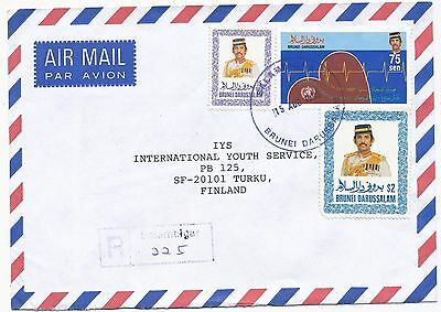 Brunei 1995 SALAMBIGAR rubber registration label on cover to Finland