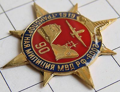 Badge. Russia. 1919 - 2009. 90 years.Transport police. Airline. Railway. Ship