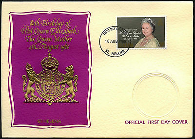 St. Helena 1980 Queen MOthers 80th Birthday FDC First Day Cover #C41290