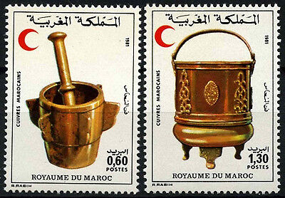 Morocco 1981 SG#580-1 Red Crescent Copperware MNH Set #D49398