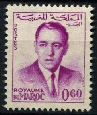 Morocco 1962 SG#118a 60f King Hassan II Definitive MNH #D49379
