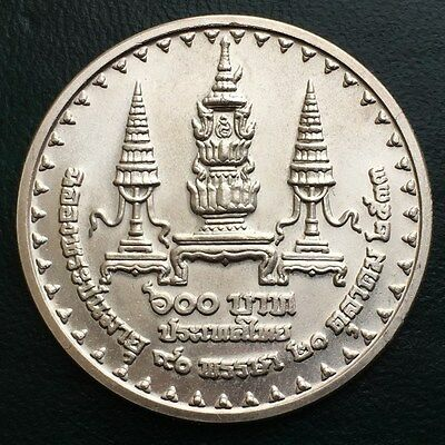 AD1990 Thailand SILVER 600 baht & Nickle 10baht, 90th Birthday of King's Mother