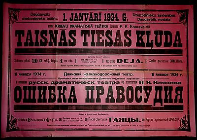 1934 Latvia Russia Antique Original Poster in Latvian Russian Daugavpils Dvinsk