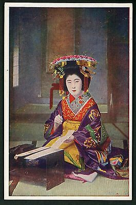 Geisha Oiran Kimono Girl Woman writing on paper - Vintage Japanese Postcard