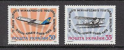 Ukraine 1993 Airmail mint unhinged set 2 stamps