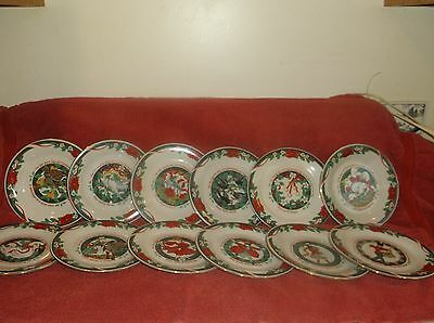 Tienshan China Deck The Halls 12 Days Of Christmas Set of 12 Accent Salad Plate