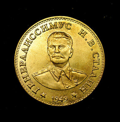 USSR 1949 -  trial 1 rouble with STALIN, Communism, Socialism