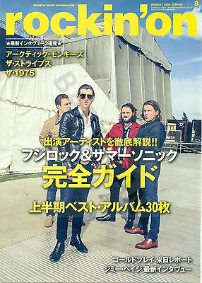 Arctic Monkeys - Clippings From Japanese Magazine Rockin'on August 2014