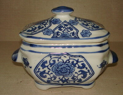 Small Lidded Blue/WhiteCeramic/Porcelain Chinese Signed Tureen