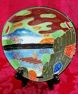 """Early Mid Century Made in Japan Hand Painted Porcelain Handled Bowl 7"""" River"""