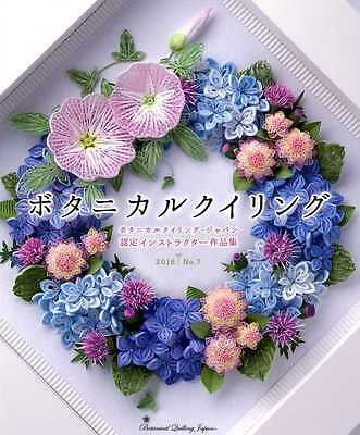BOTANICAL QUILLING Vol 7 2017- Instructers Works