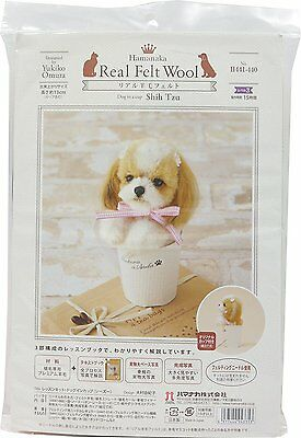 Hamanaka H441-440 Real Felt Wool Mascot Dog in a Cup Shih Tzu Chrysanthemum Kit